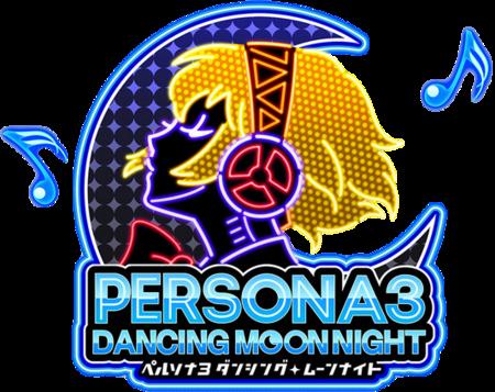 450px-P3D_Logo.png
