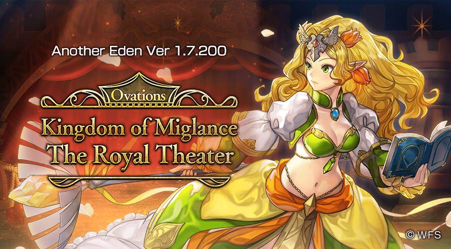 Kingdom of Miglance. The Royal Theater.png