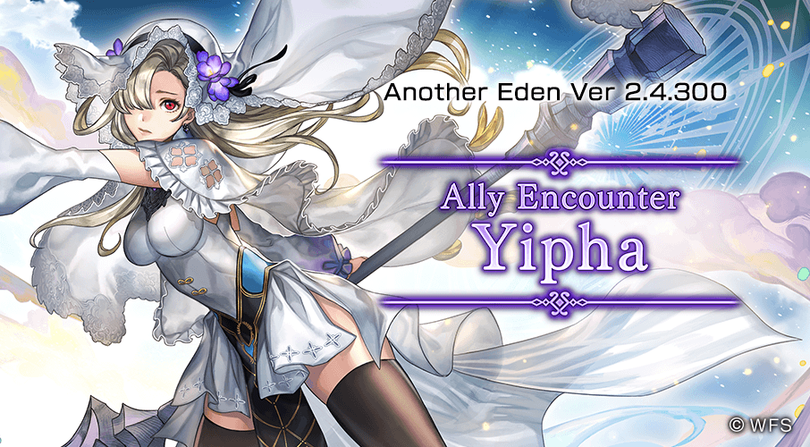 Ally Encounter Yipha 2.4.300.png