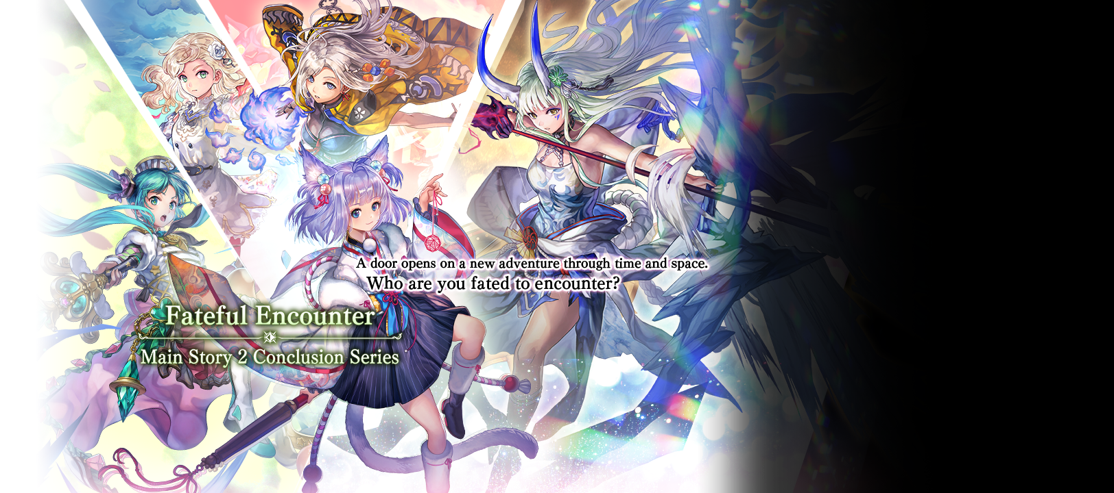 Fateful Encounter (2.8.5) Main Story Part 2 Conclusion Series.png