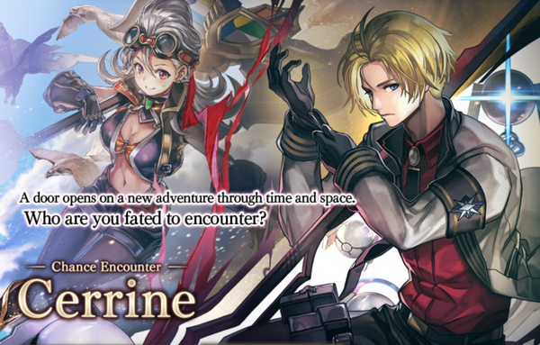 Banner Gatcha Chance Encounter Cerrine.png