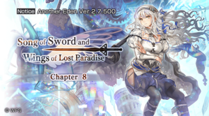 Song of Sword and Wings of Lost Paradise Ch.8 2.7.500.png