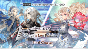 Song of Sword and Wings of Lost Paradise 10 2.7.900.png