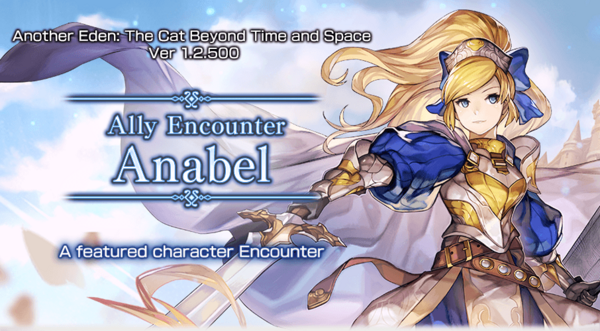 Banner Ally Encounter- Anabel Encounter.png