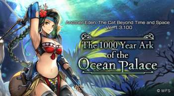 Banner The 1000 Year Ark of the Ocean Palace.png