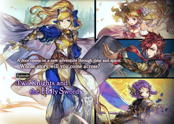 Banner Two Knights and the Holy Sword Regular.png
