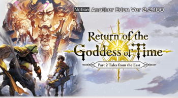 Goddes of Time Volume 2 release 2.2.1.png
