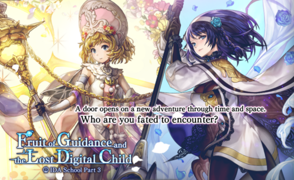 2.1.1 IDA Part 3 Encounter Banner.png