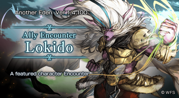 Banner ally Encounter-Lokido.png