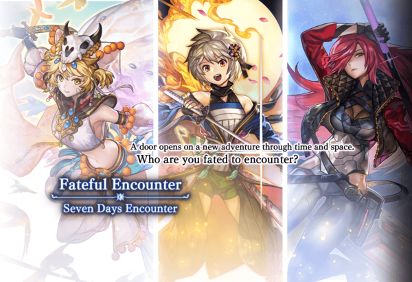 Fateful Encounter (2.6.4) Seven Days Encounter.png