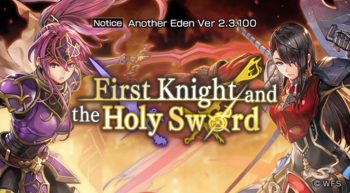 First Knight and the Holy Sword 2.3.100.png