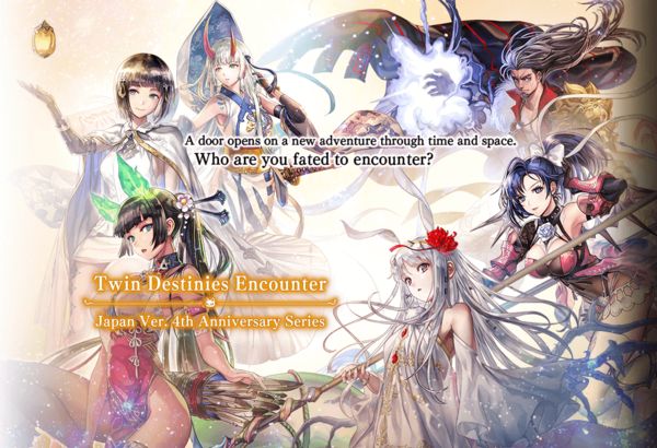 Twin Destinies Encounter (2.6.8).png