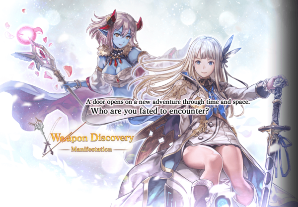 Weapon Discovery Manifestation 2.2.2.png