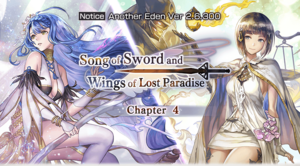 Song of Sword and Wings of Lost Paradise 4 2.6.300.png
