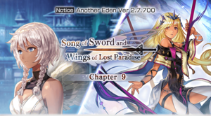 Song of Sword and Wings of Lost Paradise 9 2.7.700.png