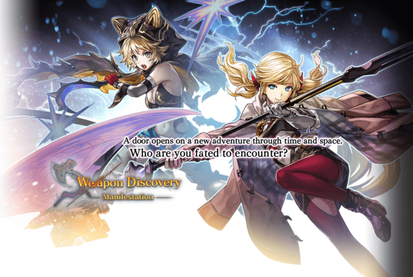 Weapon Discovery Manifestation 2.4.4.png