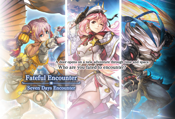 Fateful Encounter (2.6.2) Seven Days Encounter.png
