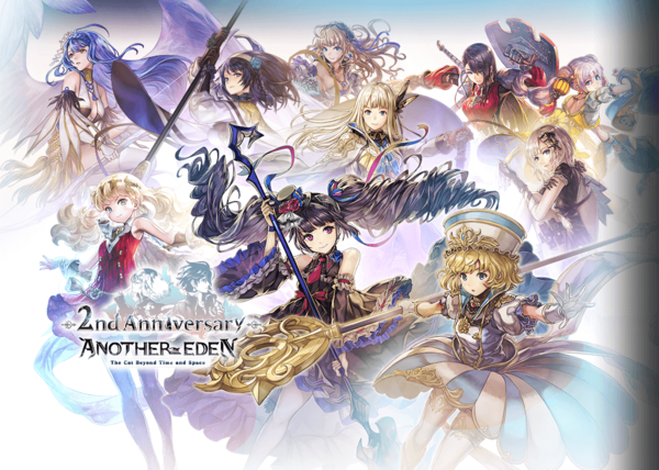 Encounter 2nd Anniversary 2.6.2.png