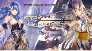Song of Sword and Wings of Lost Paradise 3 2.5.400.png
