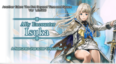 Banner Ally Encounter- Isuka Encounter.png