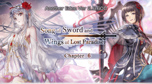 Song of Sword and Wings of Lost Paradise 6 2.6.600.png