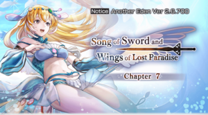 Song of Sword and Wings of Lost Paradise 7 2.6.700.png