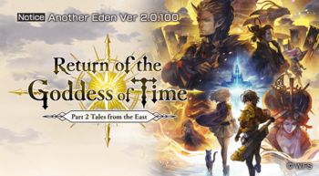 Return of the Goddess of Time Volume 1.png