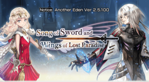 Song of Sword and Wings of Lost Paradise 1 2.5.100.png