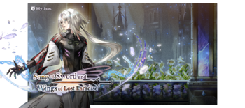 Song of Sword and Wings of Lost Paradise Mythos.png