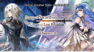 Song of Sword and Wings of Lost Paradise 2 2.5.300.png