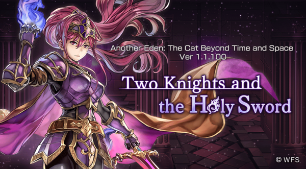 Banner Two Knights and the Holy Sword.png