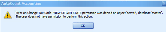 View server state permission.png