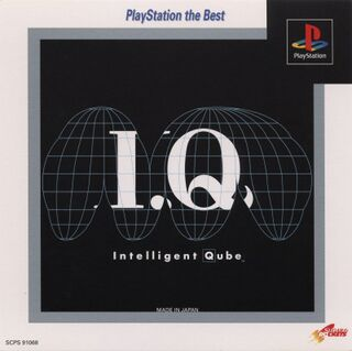246630-intelligent-qube-playstation-front-cover.jpg