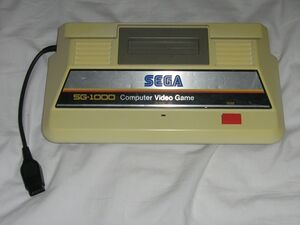 Sega SG1000 German model JP Front.jpg