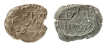 Clay bullae (royal seal impressions) bearing the names of King Zedekiah's ministers Jehucal and Gedaliah who are mentioned in the Bible as having had the prophet Jeremiah imprisoned.