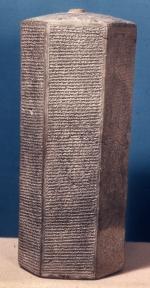 British Museum Flood Tablet