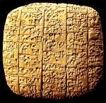 Ebla Clay Tablet