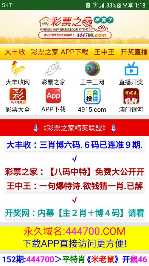 Screenshot 20180117-131849.png