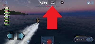 GameMechanics ammo.png