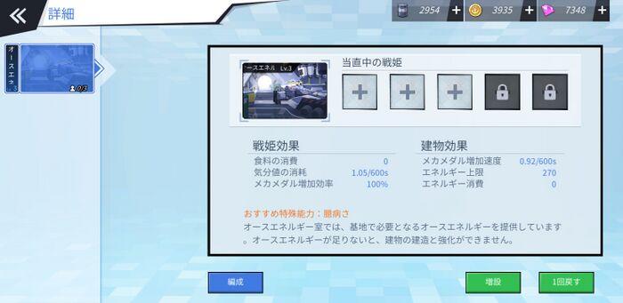 Screenshot 20200418-160448 - .jpg