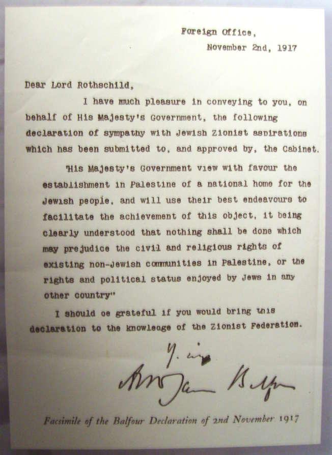 Balfourverklaring 1917.jpg