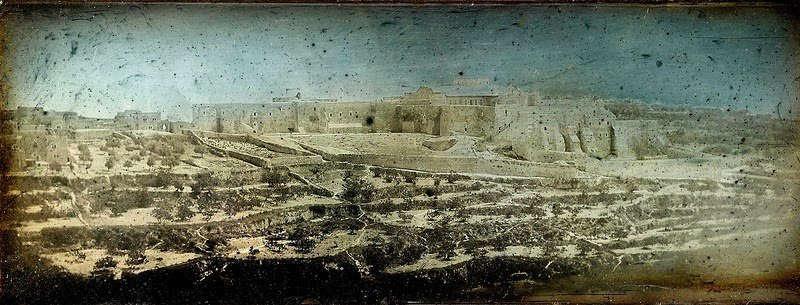 Jeruzalem - Girault de Prangey 1844 5.jpg