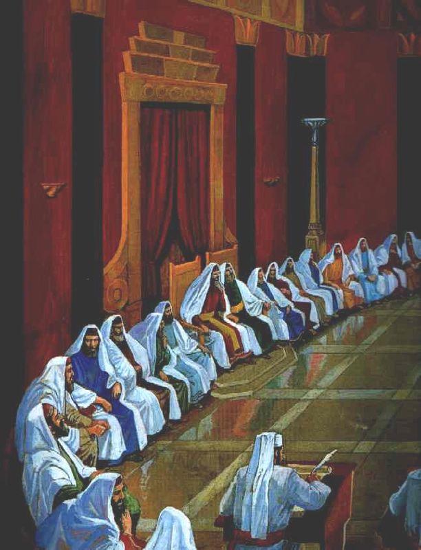 Sanhedrin of Hoge Raad.jpg