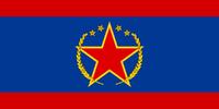 Unitas SLA Flag.png