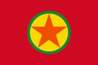 Unitas AVP Flag.png