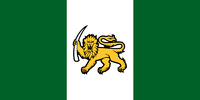 Rhodesian flag 4.png