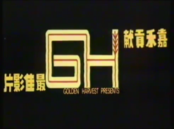 GH (1972).png