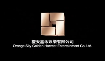 Orange Sky Golden Harvest Entertainment Co, Ltd. (2010).png