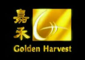 Golden Harvest (2002).jpg
