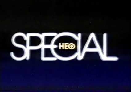 HBO Special Presentation (1975-1982).png